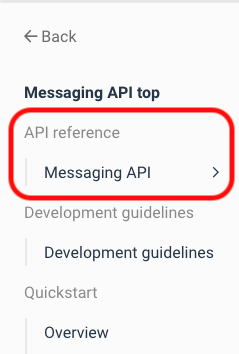 API reference in side navigation