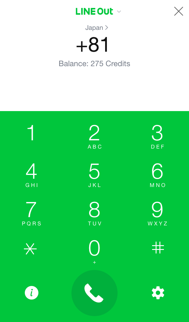 """LINE Out"" dialpad screen"