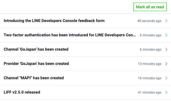 LINE Developers Console notification center drop-down menu
